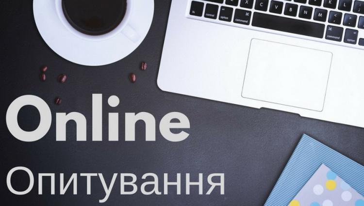 """Онлайн-опитування на тему """"Впровадження академічної автономії в українських закладах вищої освіти"""""""