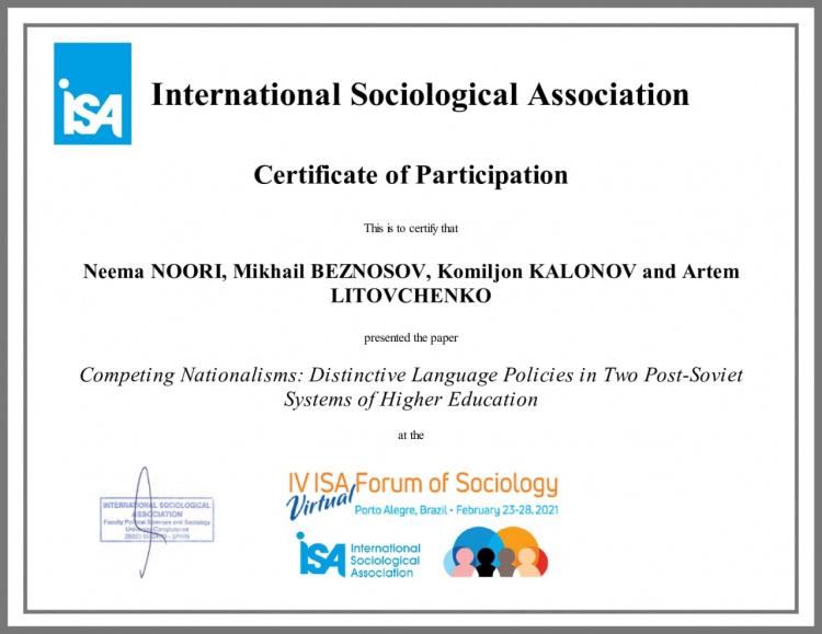 Доцент кафедри політичної соціології Артем Литовченко взяв участь у IV Соціологічному форумі