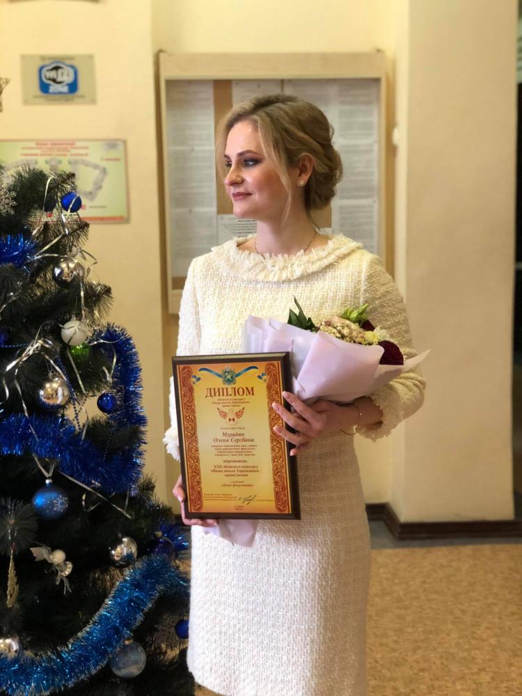 Декан соціологічного факультету Олена Мурадян отримала нагороду від Харківської ОДА